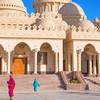Mešita, New Marina