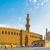Citadela a mešita Muhammada Alího