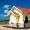 Kaplnka Alto Vista