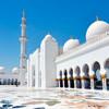 Klenot Abu Dhabi
