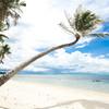 Piesočné pláže