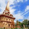 Wat Chaitharam
