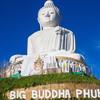 Veľký Budha