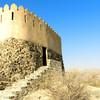 Pozorovacia veža v Al Bidya