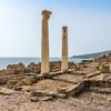 Korintské stĺpy