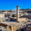 Archeologické nálezisko pri meste Paphos