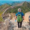 Turisti na Čínskom múre