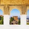 Obloky Alhambry